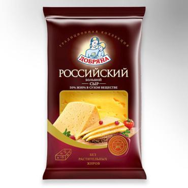 Сыр полутвердый Добряна Российский 50%