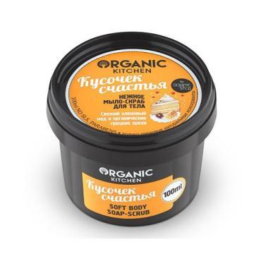 Мыло-скраб нежное для тела расслабляющее Organic Shop Organic kitchen Кусочек счастья, 100 мл., Пластиковая банка