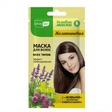 Маска для волос АртКолор Домашние маски Желатиновая