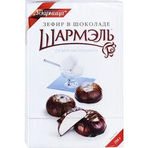Зефир Ударница Шармель В шоколаде со вкусом пломбира 250 гр