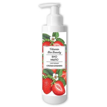 Био-мыло Vitamin Bio Beauty Спелая клубника, 250 мл., Пластиковый флакон с дозатором