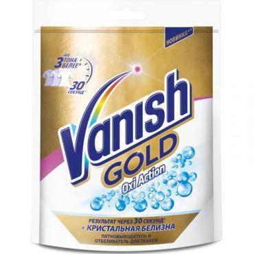Пятновыводитель для тканей порошкообразный Vanish Oxi Action Кристальная белизна, 250 гр., пластиковая банка