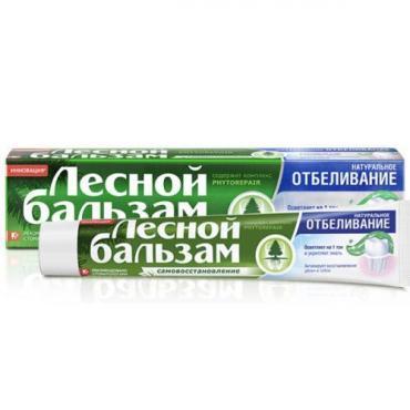 Зубная паста Лесной бальзам Натуральное отбеливание