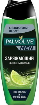 Гель для душа мужской 2в1 Palmolive Men Лимонный взрыв, 500 мл., пластиковая бутылка