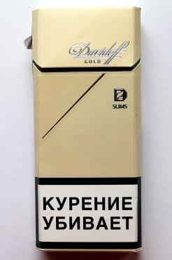 Сигареты Davidoff Gold Slims, картонная пачка