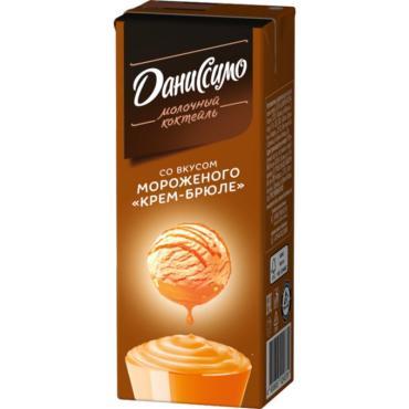 Молочный коктейль Мороженое крем-брюле 2,5%,  Даниссимо, 215 гр., тетра-пак