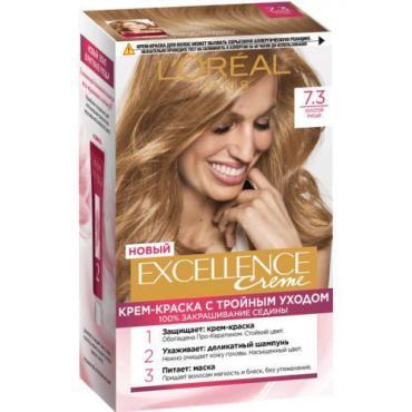 Краска для волос 7.3 Золотой русый Excellence Creme 192 мл., Картонная коробка