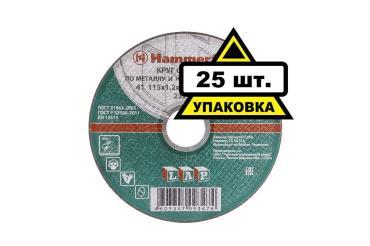 Круг отрезной по металлу и нержавеющей стали 115 x 1.2 x 22 A 54 S BF Hammer Flex 232-010, 20 гр., картонная коробка