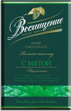 Шоколад темный с мятой Волшебница Восхищение, 111 гр., картонная коробка