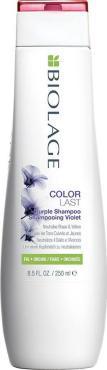 Шампунь Matrix Biolage ColorLast Purple, для нейтрализации желтизны