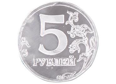 Изделия кондитерские фигурные монеты Сладкая сказка, 5 рублей серебром, 4 гр., обертка фольга/бумага