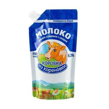 Молоко цельное сгущенное с сахаром 8,5%, Коровка из Кореновки, 270 гр., дой-пак