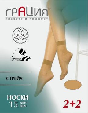 Комплект носков, 3 шт., стрейч 15, цвет телесный, Грация, бумажная упаковка