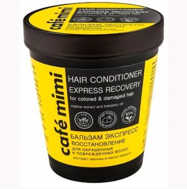 Бальзам для волос Экспресс Восстановление для Окрашенных и Поврежденных волос, Cafe Mimi, 220 мл., Пластиковая банка