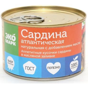 Сардина ЭКОМАРК атлантическая натуральная с добавлением масла