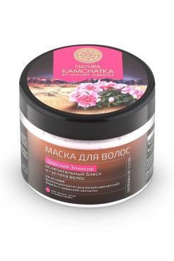 Маска Natura Siberica Kamchatka Царский эликсир для волос ослепительный блеск и густота волос