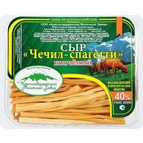 Сыр Красногвардейский Чечил-спагетти копченый 40%
