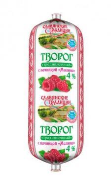 Творог Славянские традиции малина 4%