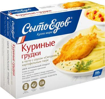 Куриные грудки Сытоедов в тесте с соусом сюпрем и картофельным пюре