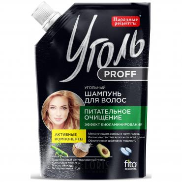 Шампунь Fitoкосметик для волос угольный питательное очищение