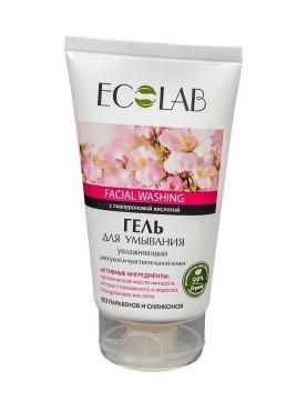 Гель для умывания EcoLab увлажняющий для сухой и чувствительной кожи