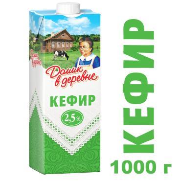 Кефир Домик в деревне 2,5%