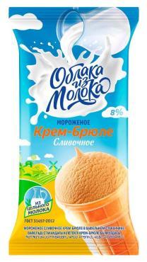 Мороженое сливочное крем-брюле в вафельном стакане, Облака из Молока, 80 гр., флоупак