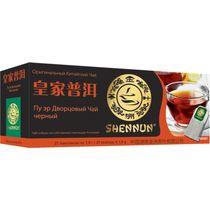 Чай Shennun Пуэр Дворцовый черный в пакетиках
