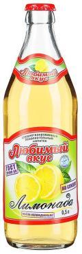 Лимонад Любимый Вкус