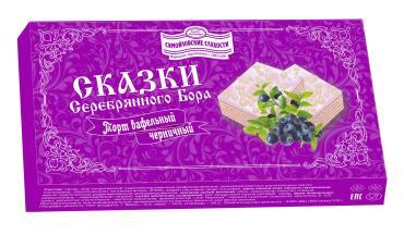 Торт Самойловские сладости Сказки серебряного бора вафельный черничный