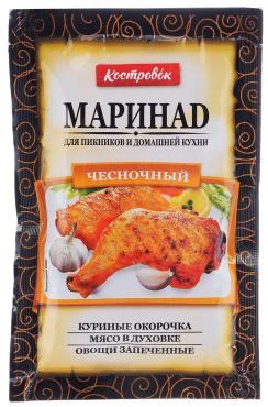 Маринад Костровок Чесночный