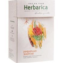 Чай Herbarica Имбирная Энергия травяной