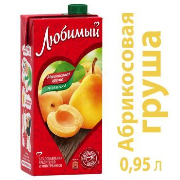 Сок Любимый Абрикосовая груша  0,95 л.