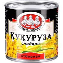 Кукуруза Скатерть-Самобранка сладкая отборная
