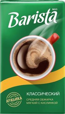 Кофе молотый классический, Barista MIO, 250 гр., пластиковый пакет
