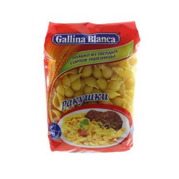 Макаронные изделия Gallina Blanca Ракушки