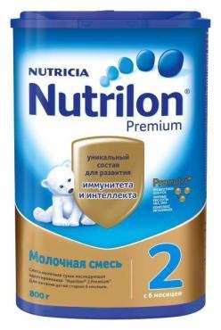 Смесь Nutrilon Premium 2 детская молочная