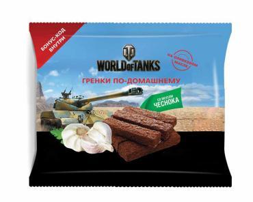 Гренки World of Tanks Пшенично-ржаные По-домашнему со вкусом чеснока