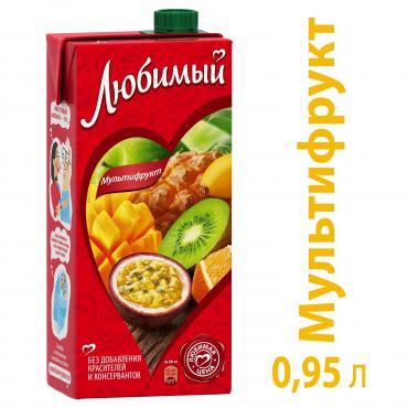 "Нектар ""Любимый сад"" Мультифрукт 0,95л ф-12"