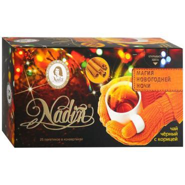 Чай Nadin Магия новогодней ночи черный с корицей