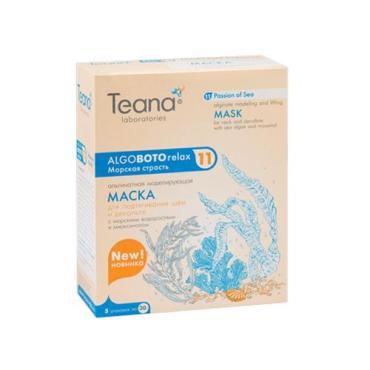Маска для лица миоксинолом альгинатная Teana Пряный аромат моря, 5 шт., 30 гр., картонная коробка