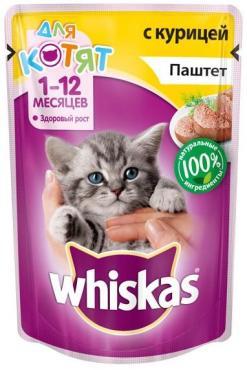 Корм Whiskas для котят 1-12месяцев Паштет с курицей 85г