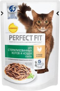 Корм Perfect Fit для кошек Sterile с курица в соусе 85г