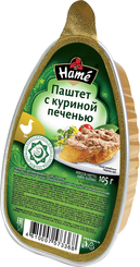 Паштет с куриной печенью Халяль Hame, 105 гр., жестяная банка