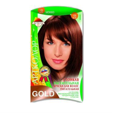 Краска для волос АртКолор Gold Растительная краска тон, мокко 125