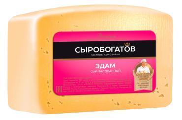 Сыр Сыробогатов Эдам 45% фасованный