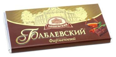 Бабаевский Фирменный 100 гр. 1/17 ВНИМАНИЕ