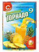 Торнадо 9 фруктовый напиток ананас 9гр 1/24 (12)