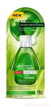 Frech-вода для умывания и снятия макияжа Fito косметик Народные рецепты мицеллярная мятная