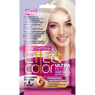 Осветлитель для волос ULTRA BLOND серии Effect Сolor